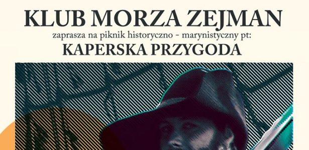 Piknik historyczno-marynistyczny w Bramie Nizinnej | 29.08